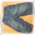 spodnie jeans Marks Spencer 9 12