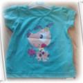 koszulki primark