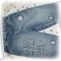 Oryginalne jeansy NEXT