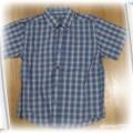 nowa koszula 116