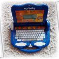 Laptop edukacyjny trójjęzyczny PL ANG FR