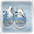 tenisówki jeans buty roz 21 dł wkł13