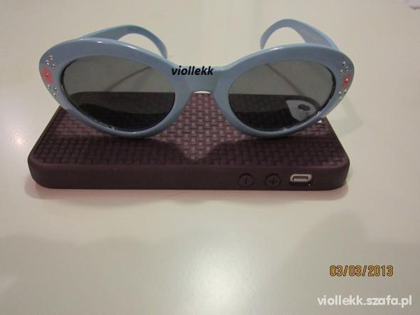 Okulary przeciwsłoneczne fajne kocie