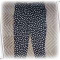 Spodnie ciążowe chinos H&M Mama M